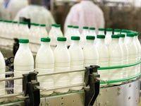 تعدیل قیمت محصولات لبنی با ابلاغ قیمت جدید خرید شیرخام از دامداران/ قیمت محصولات لبنی چهارشنبه تعیین تلکیف میشود