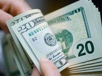 نرخ دلار نزولی شد/ پیشی گرفتن عرضه نسبت به تقاضا