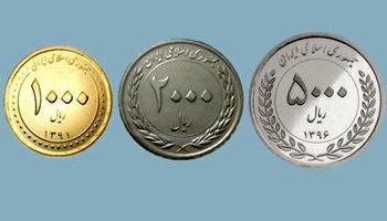 افزایش شعب توزیع کننده مسکوک در استان تهران +اسامی