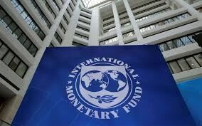 ۵ میلیارد دلار؛ درخواست وام ایران از صندوق بین المللی پول