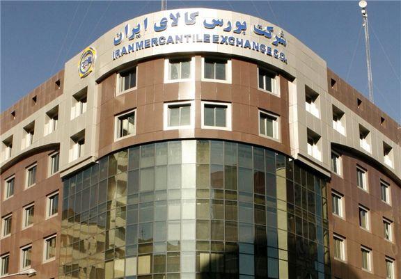 معامله بیش از ۴۲هزار میلیارد ریال محصول در بورس کالای ایران