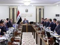 تصویب بسته اصلاحی جدید در دولت عراق
