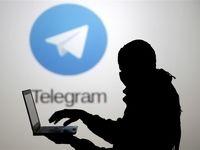 دستگیری مدیر کانال تلگرامی نذرییاب در زنجان