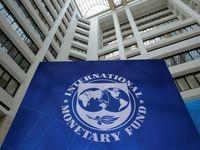 آخرین پیشبینی صندوق بینالمللی پول از اقتصاد ایران