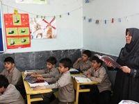 آخرین وضعیت اجرای رتبهبندی معلمان