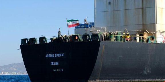 2میلیون بشکه نفت به مقصدی نامعلوم حمل میشود/ تخلیه بار در دریا شرط اصلی بازگشت آدریان به خانه