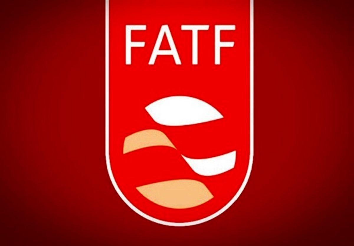 FATF در جلسه آتی مجمع بررسی میشود