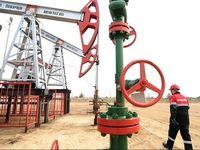 تولید نفت روسیه به ۱۱.۳۵میلیون بشکه در روز رسید