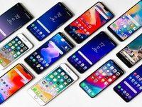 عدم دسترسی ۲۰درصد دانش آموزان به موبایل هوشمند