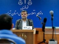 سارق بانکهای تهران برای بار دوم به اعدام محکوم شد