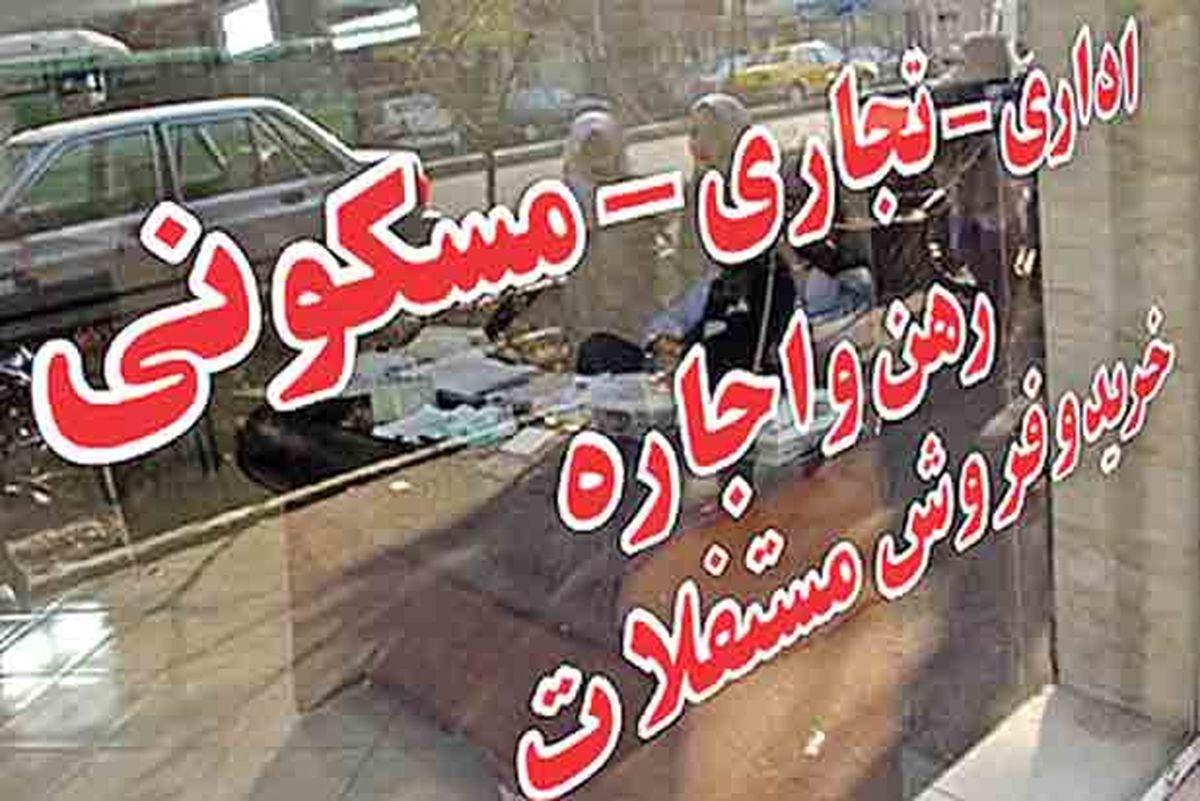 ۲۴ درصد؛ افزایش عرضه مسکن در تهران