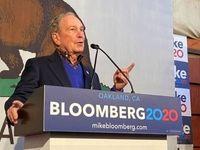 وعده انتخاباتی بلومبرگ میلیاردر به سیاهپوستان آمریکا