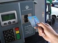 جور ضعف حکمرانی در نفت بر دوش مردم/ عدم افزایش ظرفیت ذخیرهسازی بنزین در کارت سوخت با وجود تاخیر ۵ماهه در صدور کارت