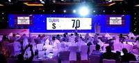 قیمت نجومی پلاک خودرو در امارات