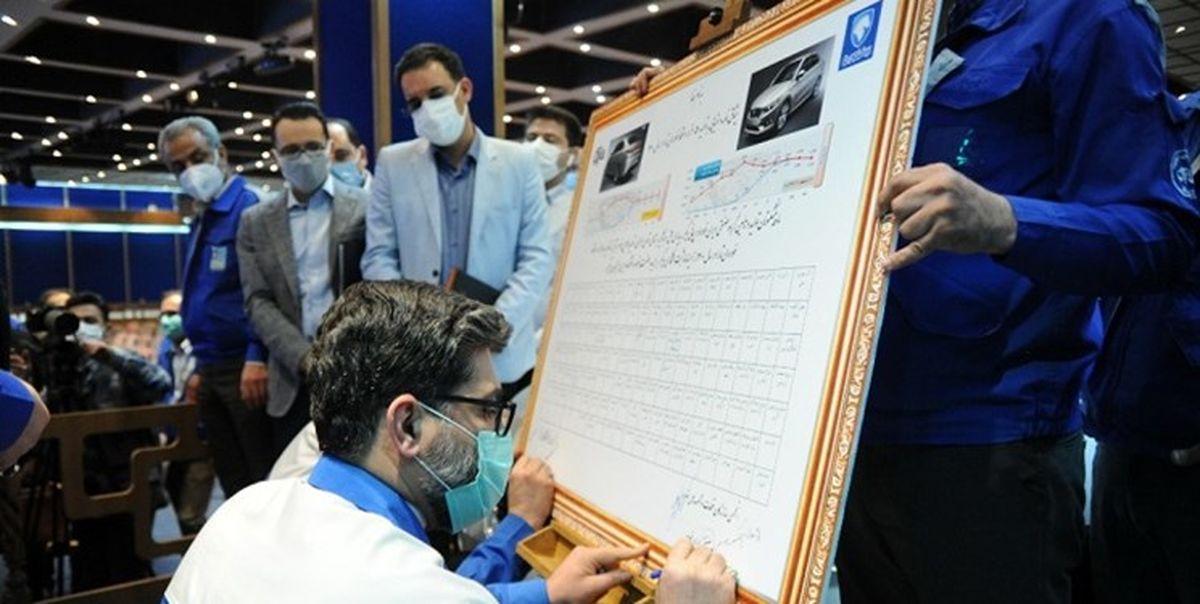 امضا میثاق نامه تامین قطعات، تولید و تحویل ۵۰هزار دستگاه تارا