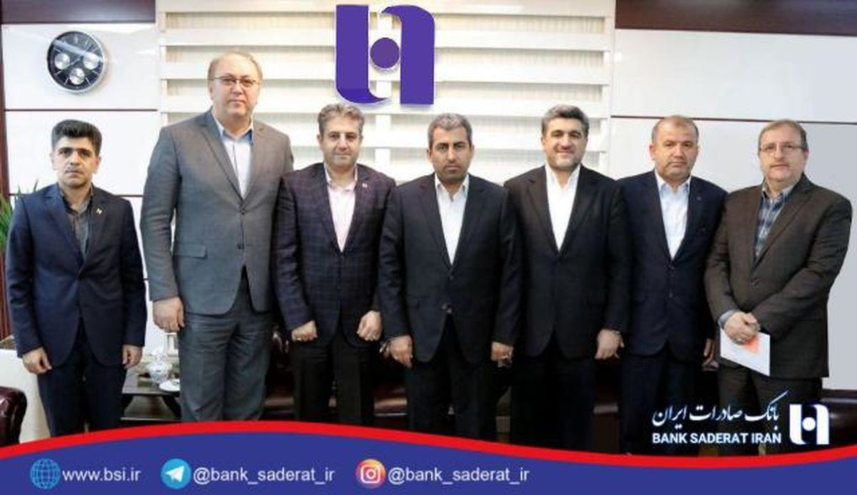 مجلس از برنامههای اصلاحی و توسعهای بانک صادرات ایران حمایت میکند