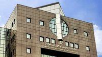 بررسی مشکل سهامداران بورس در کمیسیون اصل نود