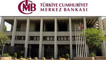 بانک مرکزی ترکیه نرخ بهره را تا ۱.۲۵درصد بالا میبرد
