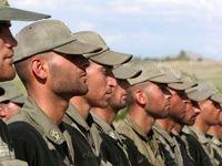 دوره آموزشی سربازی چند ماهه است؟
