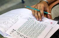 حذف کنکور برای ورودیهای متکی بر سوابق تحصیلی در ۹۸