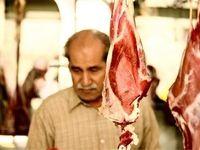 گوشت گوسفندی را گرانتر از ۴۳هزار تومان نخرید