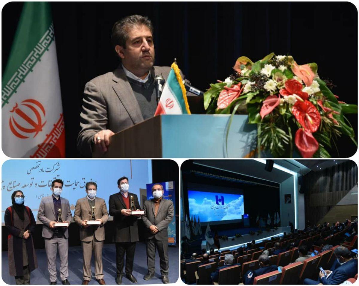 پرداخت تسهیلات هزار تریلیون ریالی بانک صادرات ایران به بخشهای اقتصادی