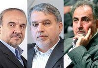 نجفی، صالحیامیری و سلطانیفر فردا رسماً به مجلس معرفی میشوند