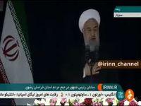 روحانی: در سال۹۷ مشکل تامین ارز نخواهیم داشت +فیلم