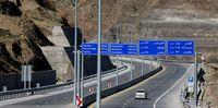 مسدود شدن آزاد راه تهران - شمال لغو شد