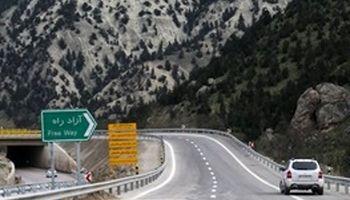 دگرگونی ٢١روستا در مسیر آزادراه تهران- شمال