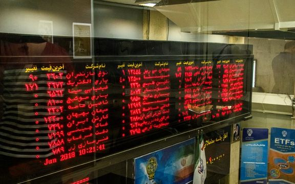 4500 واحد؛ ریزش بورس تهران