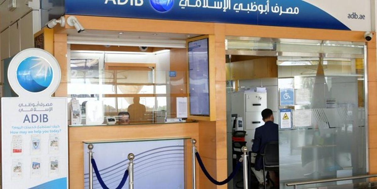 پویش مردمی برای تحریم بانک ابوظبی