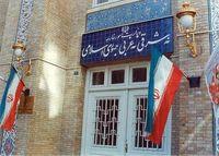 سفیر ترکیه در تهران به وزارت خارجه کشورمان احضار شد