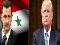 درخواست ترامپ از ایران و روسیه