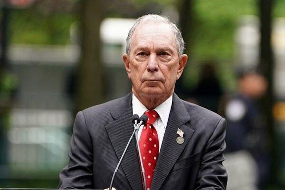 «مایکل بلومبرگ» از نامزدی انتخابات ۲۰۲۰در آمریکا انصراف داد