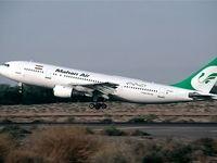 پروازهای مستقیم ایران به چین متوقف شد