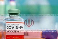 لحظه رونمایی از دومین واکسن کرونای ایرانی