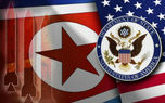 آمریکا تحریم های جدیدی را علیه کره شمالی اعمال کرد