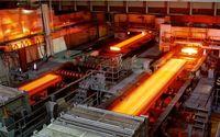 نامه جمعی فولادسازان برای تعویق زمان بررسی طرح
