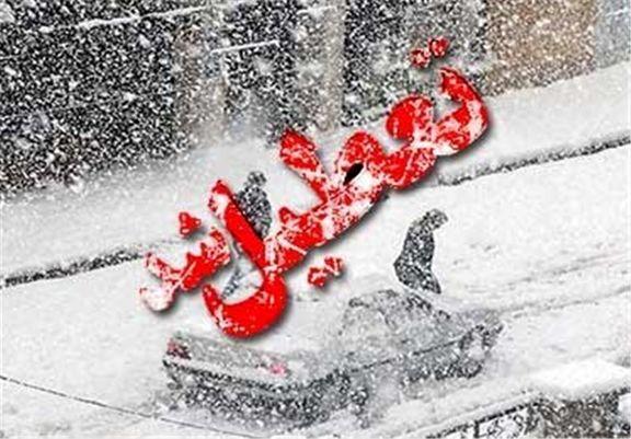 تعطیلی مدارس اردبیل در چله زمستان