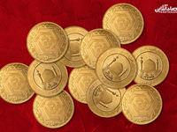 قیمت سکه در مرز ۱۴میلیون تومان (۱۳۹۹/۷/۸)