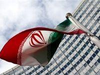 قطعنامه سه کشور اروپایی علیه ایران