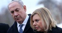افشاگری خدمتکار نتانیاهو
