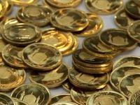 افت معاملات در بازار آتی سکه