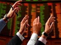 اعتراض چین به دستگیری مدیر مالی هوآوی بورسهای جهانی را منفی کرد