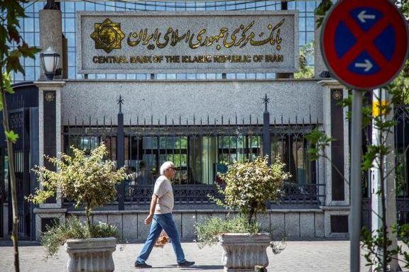بانک مرکزی اوراق بهادار دولتی یک بانک را خرید