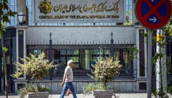 پیششرطهای اصلاح نظام بانکی