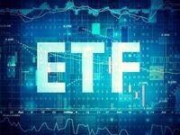 اطلاعیه مهم برای ETFها