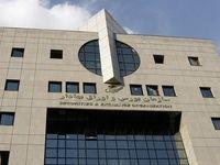 فلاح پور جانشین عراقچی شد/ حکم محمدی رای معاون اجرایی سازمان بورس
