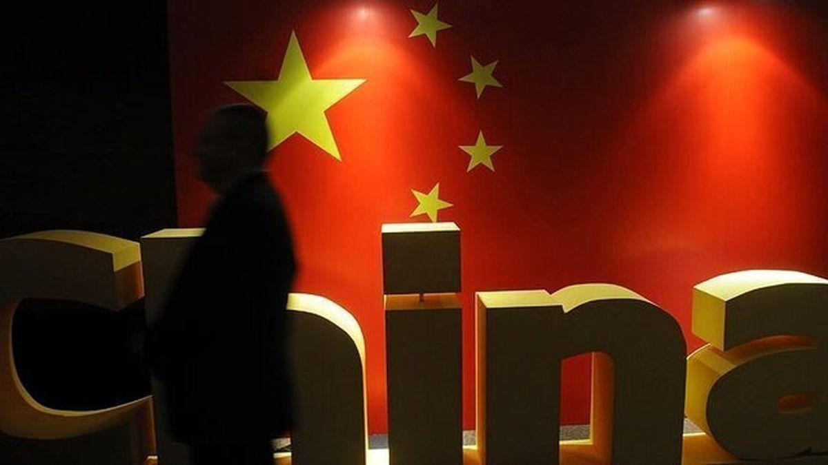 نرخ بیکاری در چین بالا رفت